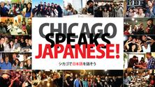 {Online] 日本語と英語の会話