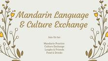 [IN-PERSON]Biggest NYC Mandarin & Culture Mixer!