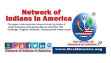 Technology Update Webinar for Desi Girls