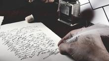 Let's write a poem