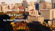 Online Book Club: Six Four by Hideo Yokoyama