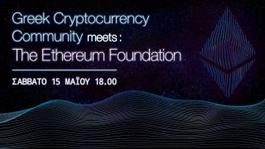 The Greek Cryptocurrency Community meets the Ethereum Foundation