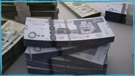 التخطيط المالي الشخصي | Personal Financial Planning