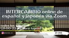 オンラインスペイン語交流会 intercambio online de español y japonés